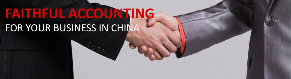 China Payroll Processing Services